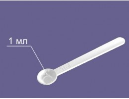 Мерная ложка 1ml (~1г)